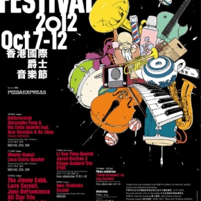 HK International Jazz Festival 2012