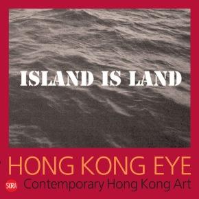 Hong Kong Artists Get the SaatchiTreatment