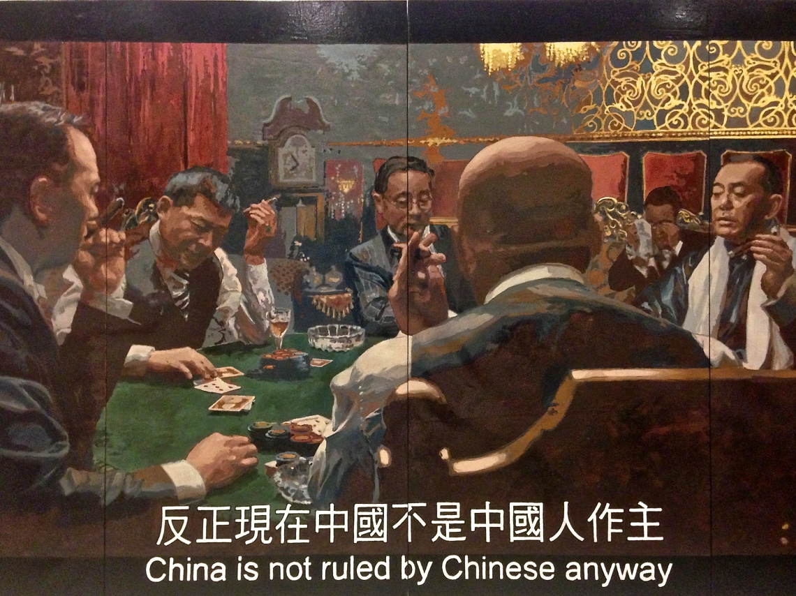 Chow Chun Fai, 'Legend of the Fist: China is not Ruled by the Chinese Anyway', 2012