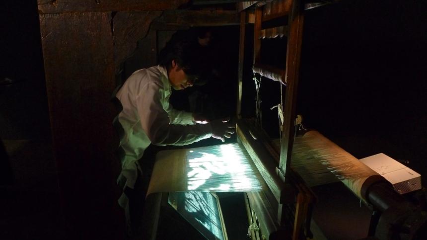 Kingsley Ng, 'Musical Loom', 2005