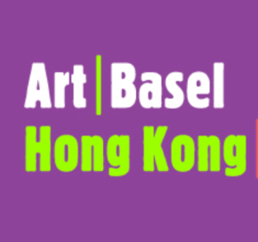 The New Art Basel Hong Kong