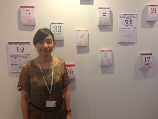 Para/Site Art Space exhibition by Hong Kong artist Ho Sin Tung