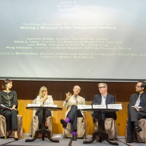 The Arts and Museum Summit, Hong Kong