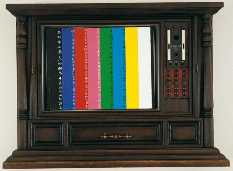 Nam Jun Paik, 'Rosetta Stone, Channel 10', 1983. JP Morgan Collection.