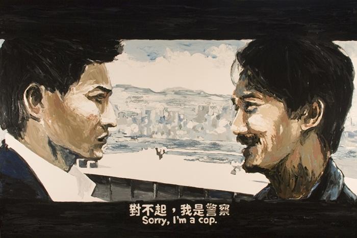 "Chow Chun Fai 'Infernal Affairs, ""Sorry, I'm a cop""', 2007 Courtesy of Alan Lau"