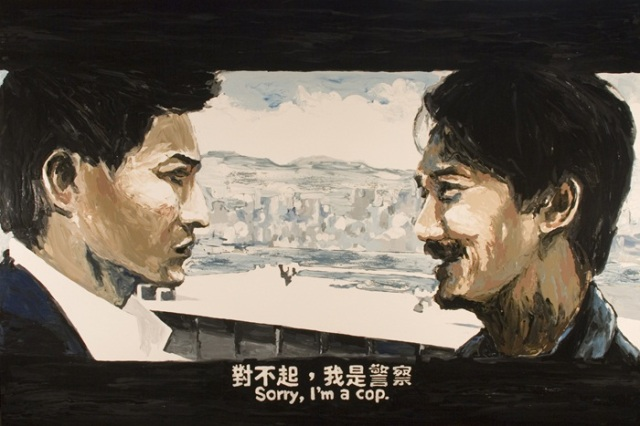 "Chow Chun Fai 'Infernal Affairs, ""Sorry, I'm a cop""', 2007 Courtesy of Alan Lau"