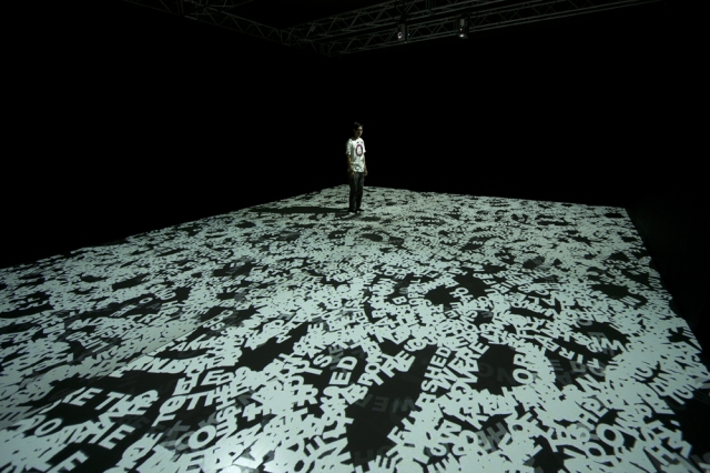 'The Fourth Seal - HE Is To No Purpose And HE Wants To Die For The Second Time', Aichi Triennale, Aichi Arts Center, Nagoya, 2010. Courtesy of the artist.