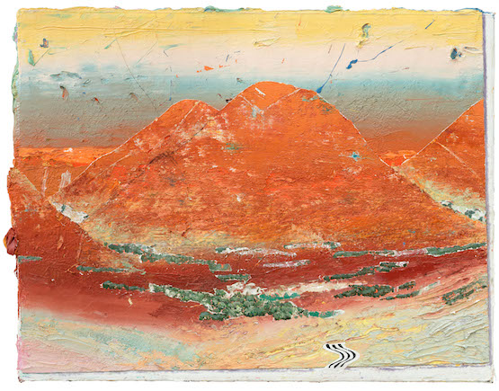 'Tal' (Valley), 2015. Courtesy the artist and Lehmann Maupin, New York and Hong Kong