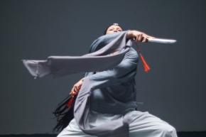 Wu Tsang: Duilian