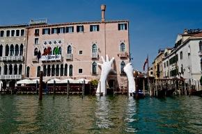 VIVA ARTE VENEZIA: Venice Biennale2017